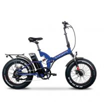 "Bicicletta elettrica Argento Bike Bi Max XL 20"""